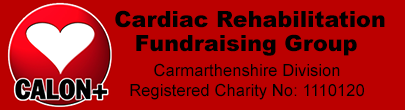 Calon+ | Cardiac Rehabilitation Fundraising